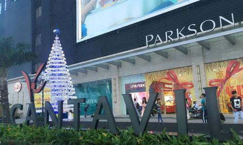 Parkson âm thầm rút khỏi khu thương mại Cantavil ở Sài Gòn