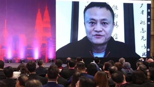 Jack Ma phát biểu qua video trong sự kiện hôm qua. Ảnh: SCMP