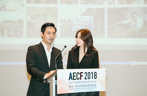 Hai diễn giả tham gia AECF 2018với phần thuyết trình về sức ảnh hưởng của văn hoá, nghệ sĩ Hàn Quốc đến giới trẻ Việt Nam.