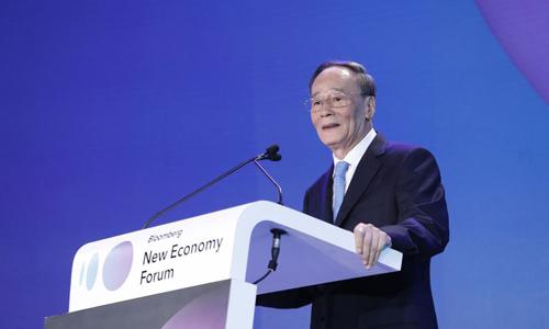 Phó chủ tịch Trung Quốc - Vương Kỳ Sơn. Ảnh: Bloomberg