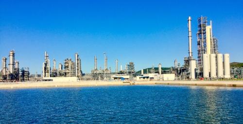 Kiểm toán chuyển hồ sơ sai phạm tại Lọc dầu Nghi Sơn sang công an điều tra