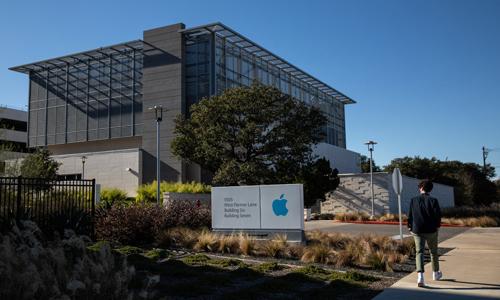 Cơ sở hiện tại của Apple tại Austin. Ảnh: NYT