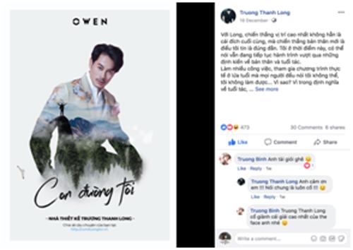 Owen truyền cảm hứng cho bạn trẻ qua chiến dịch Con đường tôi - 1