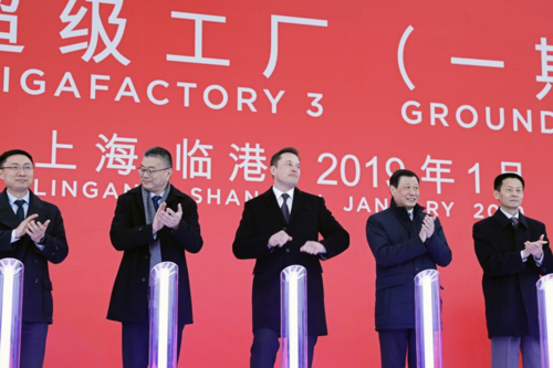 Những ngày tươi đẹp của Elon Musk tại Trung Quốc
