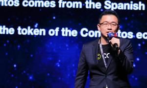 Binance đẩy mạnh đầu tư vào dự án Public Blockchain Contentos