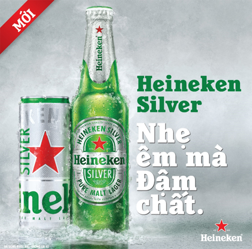 Sản phẩm bia cao cấp mới của Heineken có vị nhẹ êm, dễ uống và lưu giữ trọn vẹn hương vị đậm chất.