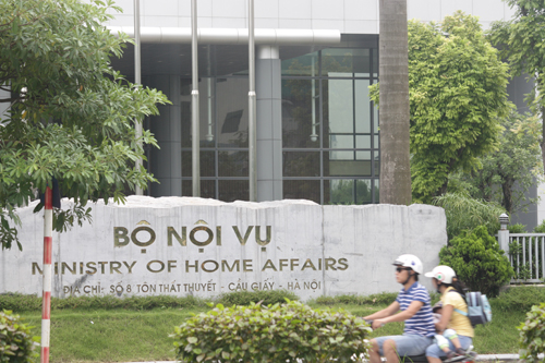 Trụ sở mới của Bộ Nội vụ trên đường Tôn Thất Thuyết, Cầu Giấy, Hà Nội. Ảnh: Võ Hải