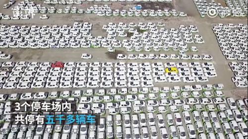 Hãng chia sẻ xe Trung Quốc bỏ không hàng nghìn ôtô - ảnh 1