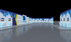 Bức tường triển lãm 'Make in Vietnam' tại Diễn đàn doanh nghiệp công nghệ