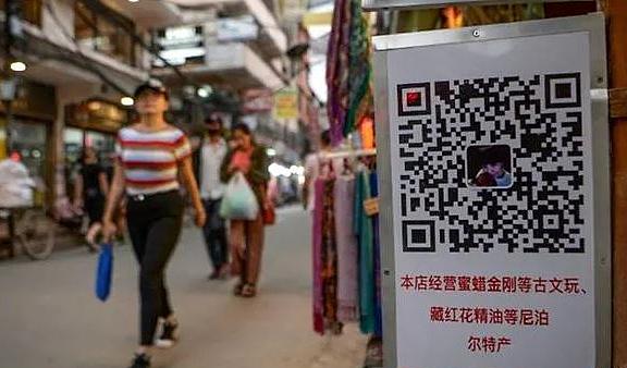 Nepal cấm cửa ví điện tử Alipay và WeChat của Trung Quốc - Kinh Doanh