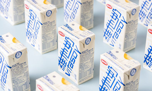 Sản phẩm sữa đậu nành của Vitaysoy. Ảnh: Bloomberg