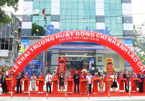 Chi nhánh Lào Cai sẽ kịp thời cung ứng nguồn vốn và các sản phẩm dịch vụ ngân hàng hiện đại đến các khách hàng cá nhân và doanh nghiệp.