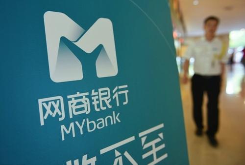 Một biển quảng cáo của MYbank tại Trung Quốc. Ảnh: IC