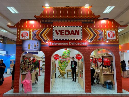 Gian hàng của Vedan tại triển lãm.