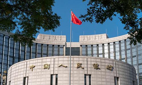 Ngân hàng Trung ương Trung Quốc. Ảnh: Forbes