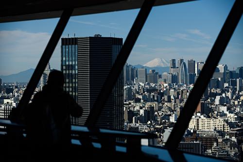 Thủ đô Tokyo và núi Phú Sĩ tại Nhật Bản. Ảnh: Bloomberg