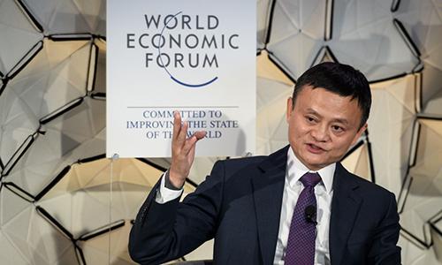 Chủ tịch Alibaba Jack Ma. Ảnh: AFP