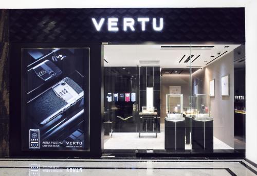 Vertu Boutique tại TTTM Union Square, Quận 1, TP HCM