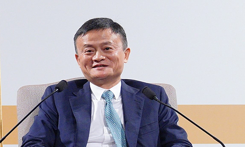 Jack Ma nói ngày nay khó xin việc - ảnh 1