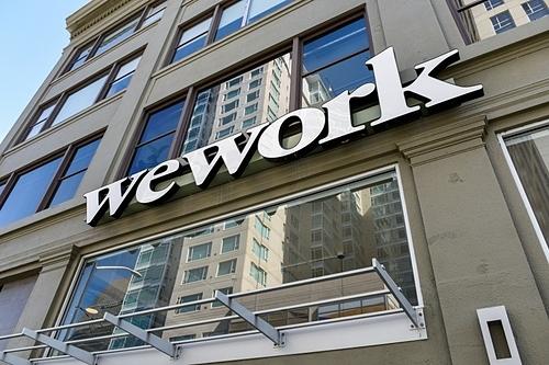 SoftBank tung 9,5 tỷ USD giải cứu WeWork - ảnh 1