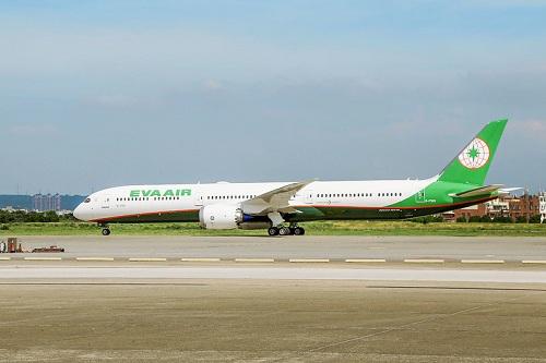 polyad  EVA Air mở đường bay mới Đà Nẵng – Đài Bắc 191 1572422008 3756 1572428555