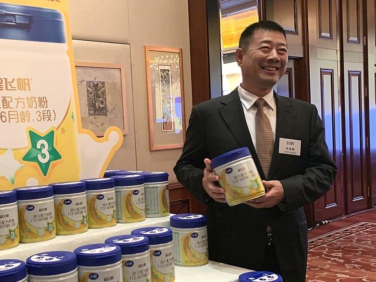 Trung Quốc sắp có tỷ phú sữa bột - ảnh 1