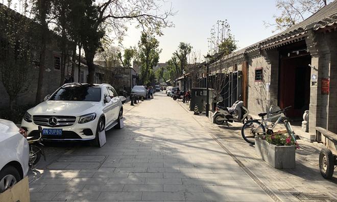 Căn nhà 5 m2 tại Bắc Kinh giá gần 200.000 USD - ảnh 2