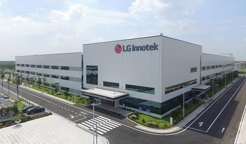 Nhà máy LG thuộc Khu công nghiệp Tràng Duệ tại An Dương, Hải Phòng.