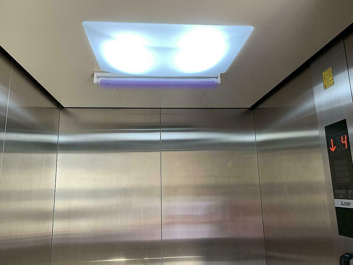 Điện Quang ra mắt đèn LED có khả năng diệt khuẩn - 4